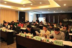 广州宏观经济理论与实践课程