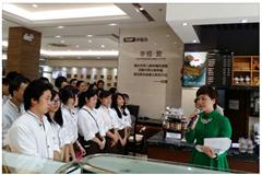 广州西点烘焙培训46天开店创业班