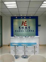 北京大学自考《金融管理》本科深圳班