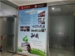 北京语言大学网络教育《人力资源管理》高升专深圳班