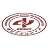 深圳中南培训中心