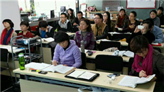 深圳二级公共营养师(技师级)培训