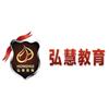 上海戏剧学院弘慧国际教育