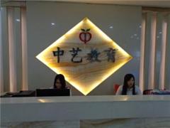 广州同步阅读与作文培训班