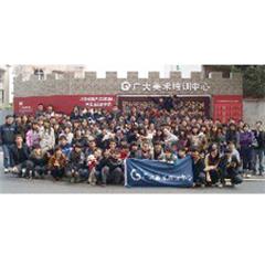广州美术标准培训班