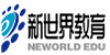 杭州新世界进修学校