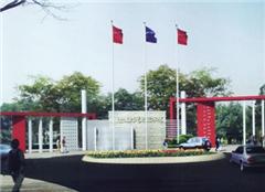 广州《会计电算化》初中起点三年制中专招生