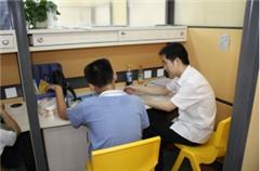 湖南师范大学自考《学前教育》专升本深圳招生