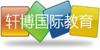 太仓轩博教育培训中心