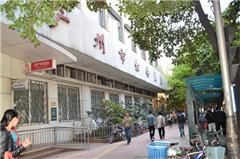 广州国家认证高级母婴保健师培训