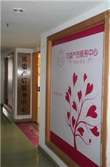 广州高级产后恢复师培训课程