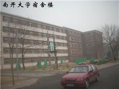 中国人民大学《行政管理》专业研修班武汉班