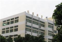 中山大学网络教育专升本广州招生