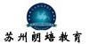 苏州朗培文化信息咨询有限公司