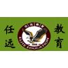 广州任远教育科技有限企业