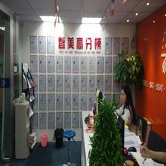 广州TOEFL本科直达V5班(S112)