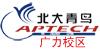 北大青鸟(广力校区)