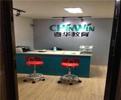 苏州高级办公自动化班