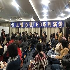 廣州薩提亞模式家庭治療培訓班
