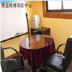 苏州出国英语高级英语AE1(Advanced stage)培训