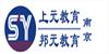 南京邦元教育咨询有限公司