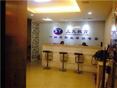 南京人力资源管理师四级考证培训