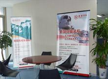 南京新加坡留学名校PSB学院申请指南