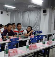 湖南大学《计算机科学技术》在职考硕广州班
