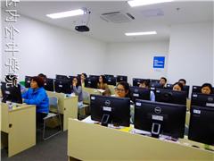 广州会计培训零基础就业班