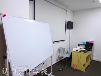 广州总账会计实操精英班