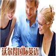 沃尔得英语牵手雷励公益广州中心首场宣讲