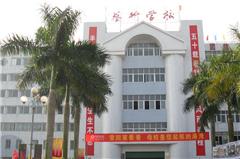 湛江《酒店服務與管理專業》初中起點三年制中專招生