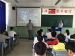 南京交通技师学院基础部开设一体化课改示范课