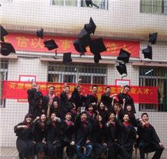 广州成人高考辅导班课程