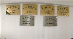 深圳催乳师考证培训