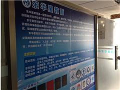 深圳高级芳香保健师考证培训