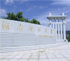 湖南城市学院成考《通信工程》专升本长沙班