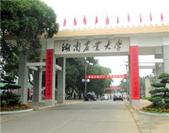 湖南城市学院成考《建筑工程技术》专升本长沙班