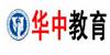 保定華中技工學校