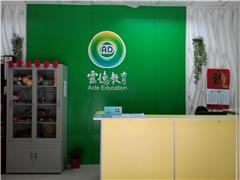 广州外教英语夏令营