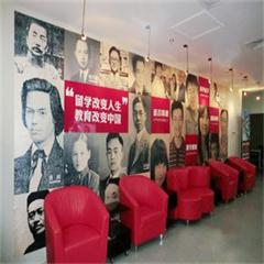北京雅思考官写作冲刺班