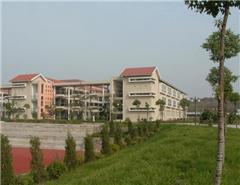 南京《工业分析与检验》初中起点6年制中专+大专班
