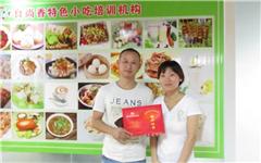 南京上海生煎包培训