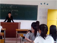 湛江《計算機網絡技術》專業初中起點3年制中專班