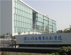 深圳助理电子商务师积分入户考证培训