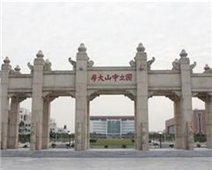 深圳股票盈利投资实战体验课