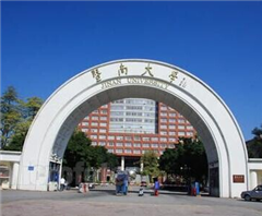 深圳股票投资实战系统培训班(初级盈利+私募盈利班)