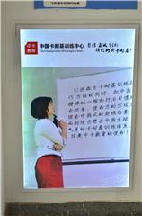 广州约翰杜威青少年生存特训营