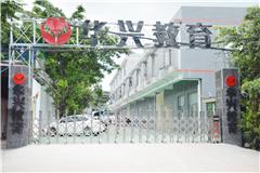 广州中考复读辅导班