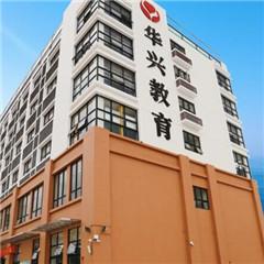 广州高四复读精品班
